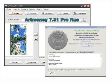 Artmoney 7.31 Pro Rus Взломщик игр 2009 от best-filmss.ru.